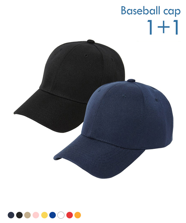[1+1] COLOURFUL BASEBALL CAP