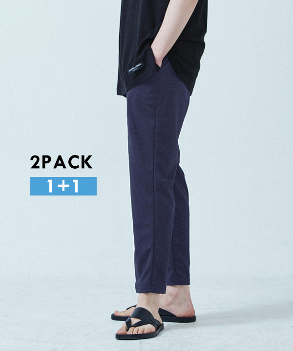 [2PACK] PERFECT SLIM BANDING SLACKS