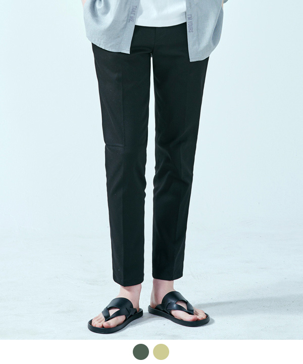 Slim Straight Cotton Pants