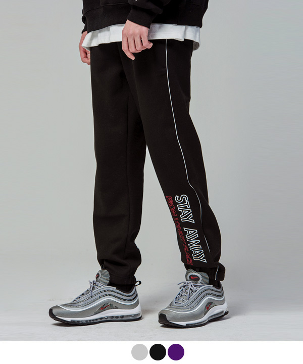 STAY AWAY JOGGER SWEATPANTS